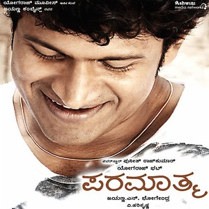 Paramathma soundtrack cover photo