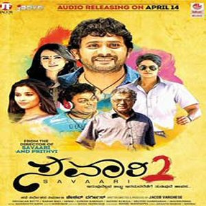 Savaari 2 soundtrack cover photo
