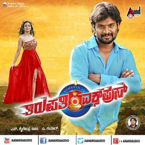 Tirupathi Express soundtrack cover photo