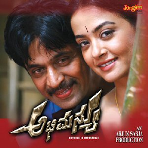 Abhimanyu soundtrack cover photo