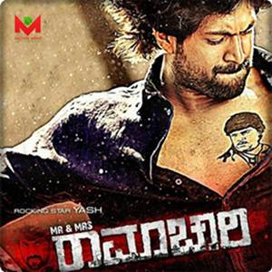 Mr And Mrs Ramachari soundtrack cover photo