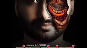 RangiTaranga soundtrack cover photo